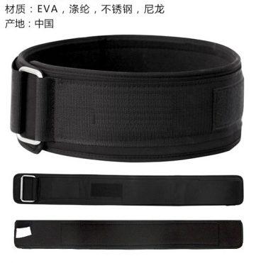 Đai lưng mềm tập thể hình Lifting Belt