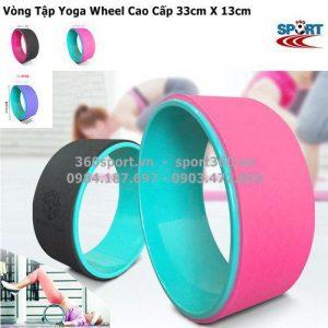 Vòng Tập Yoga Wheel Cao Cấp
